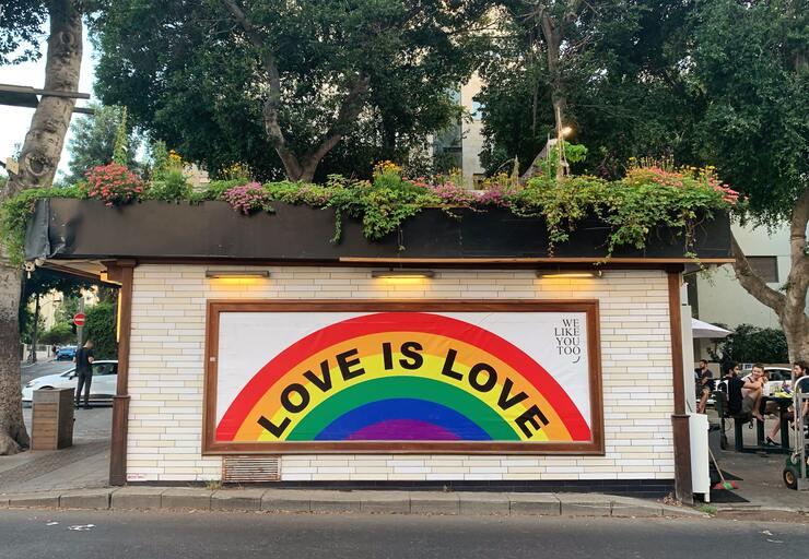 Alesp - LGBT