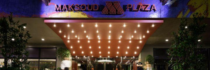 Maksoud Plaza - memórias afetivas_capa
