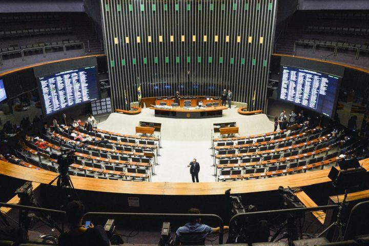 Pronampe - projeto aprovado na Câmara