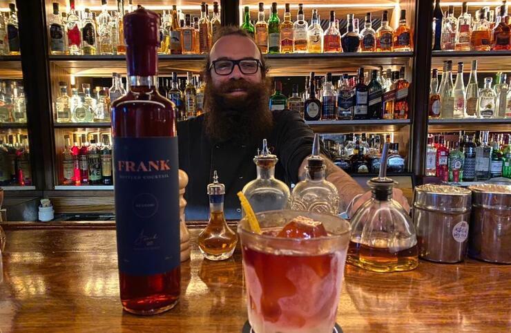 Maksoud Plaza - Frank Bar
